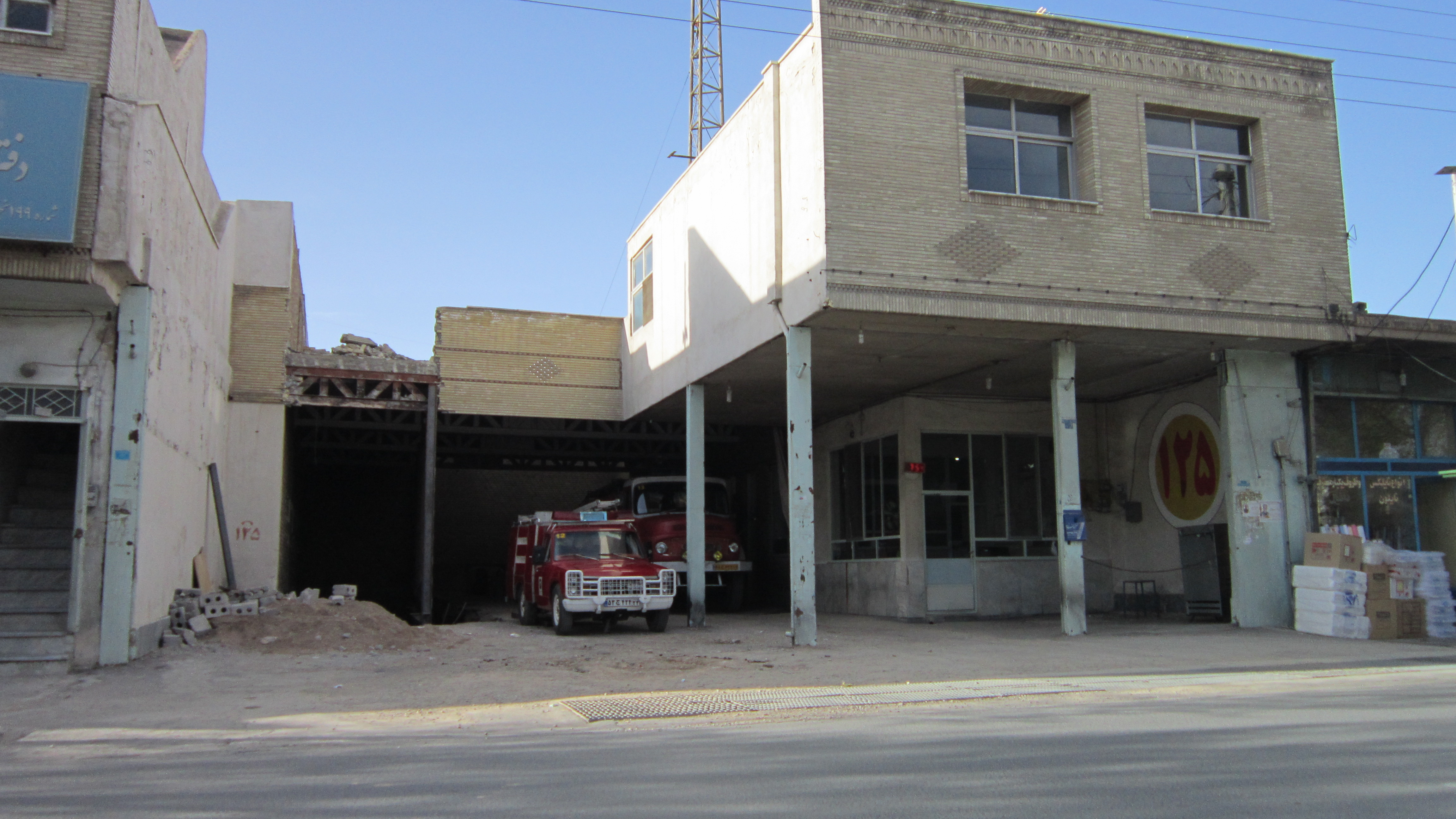 فروش بخشی از ساختمان آتش نشانی توسط شهرداری و شورای شهر نجف آباد