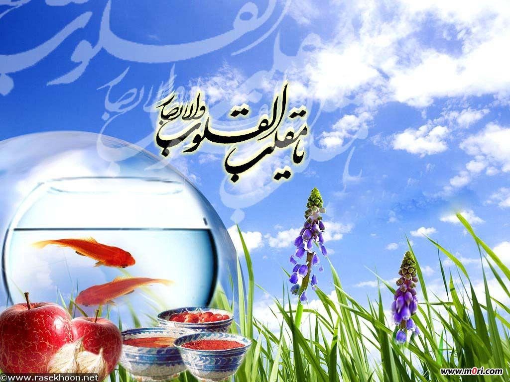 آمادگی ادارات مختلف نجف آباد برای پذیرایی از مهمانان نوروزی