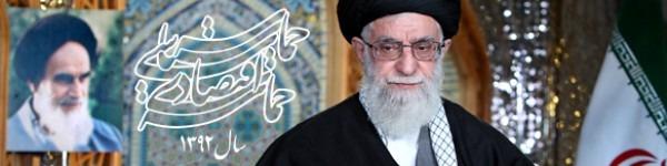 رهبر انقلاب سال جدید را حماسه سیاسی و اقتصادی نامگذاری کرد