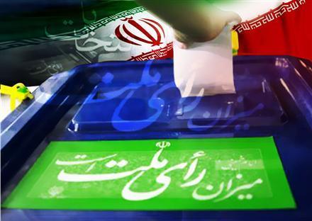 اسامی کامل کاندیداهای تایید صلاحیت شده انتخابات شورای جلال آباد