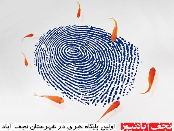 ابوترابی نامه تشکر از شورای نگهبان را امضا کرد