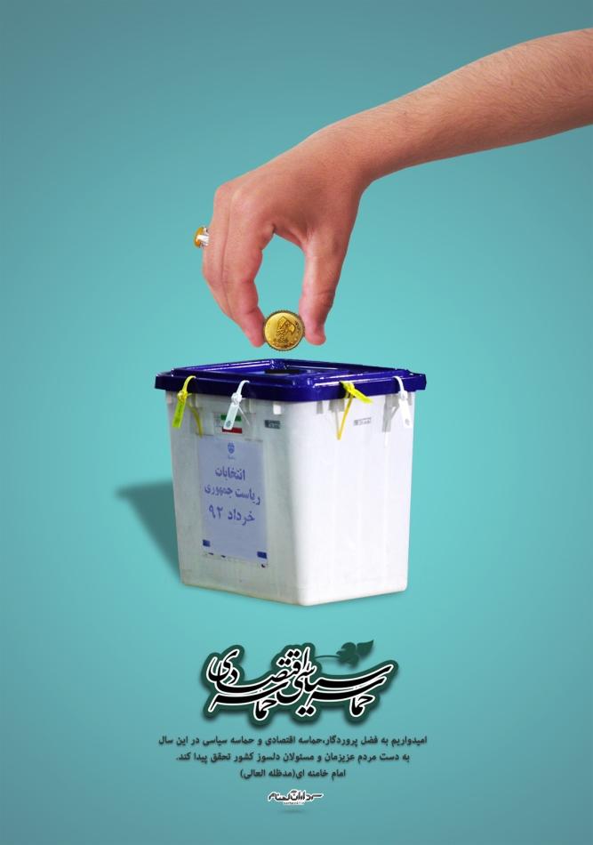 اسامی کامل کاندیداهای تایید صلاحیت شده انتخابات شورای حاجی آباد