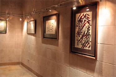 برای اولین بار در استان  نجف آباد دومین انجمن خوشنویسان خود را افتتاح کرد