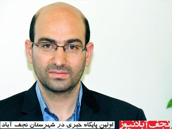 استاندار آینده اصفهان باید به محیط زیست استان توجه کند
