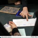 حماسه انتخابات نجف آباد از نگاه دوربین رضا قلیچ خانی n00104882 r b 007 150x150