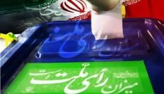 اسامی کامل کاندیداهای تایید صلاحیت شده انتخابات شورای علویجه
