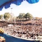 حضرت آیت الله خامنه ای  تصاویر دیدار با مردم نجف آباد 1380 w1 150x150