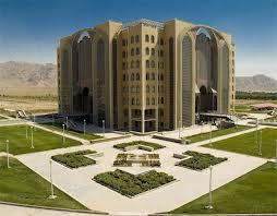 نامگذاری کتابخانه دانشگاه آزاد نجف آباد به نام مرحوم سید احمد خمینی