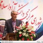 حسن خمینی در 67 اجلاس سراسری دانشگاه آزاد در نجف آباد n00113453 r b 005 150x150