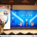حسن خمینی در 67 اجلاس سراسری دانشگاه آزاد در نجف آباد n00113453 r b 006 150x150