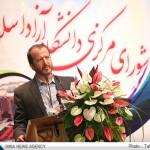 حسن خمینی در 67 اجلاس سراسری دانشگاه آزاد در نجف آباد n00113453 r b 008 150x150