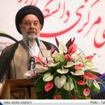 حسن خمینی در 67 اجلاس سراسری دانشگاه آزاد در نجف آباد n00113453 r b 013 150x150