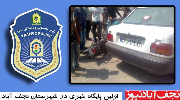 سانحه رانندگی در محور اصفهان – نجف آباد ۲ کشته بر جای گذاشت.