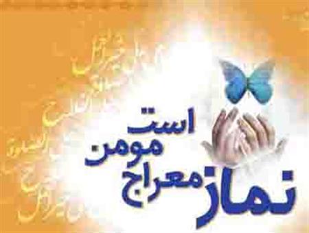 دستاوردهای معنوی رمضان در طول سال حفظ و گسترش پیدا کنن