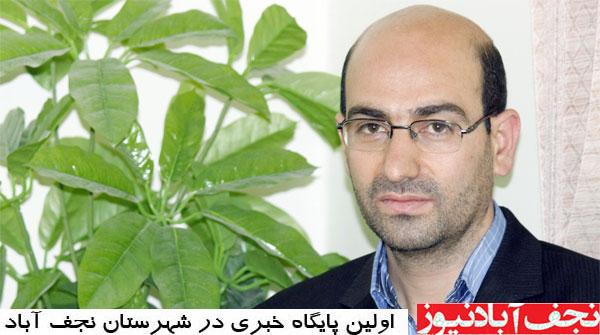 ابوترابی اعلام کرد: رضایت کمیسیون قضایی از روند ثبت الکترونیک اسناد رسمی