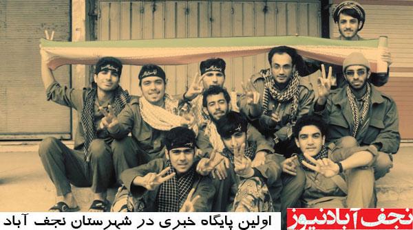 هشت سال دفاع مقدس دستاوردهای زیادی را نصیب نظام جمهوری اسلامی ایران کرد