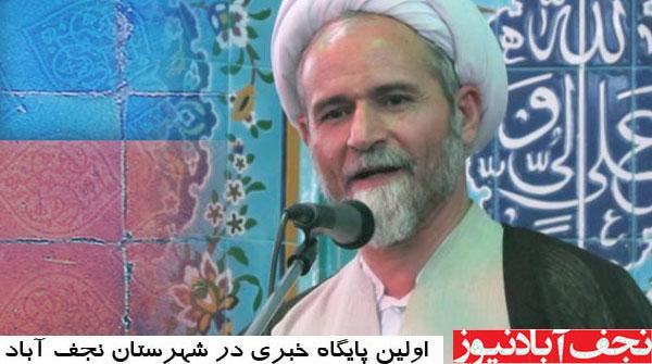 امام جمعه نجف آباد: همه برای حفظ نجابت زنان و دختران مسوولیت دارند