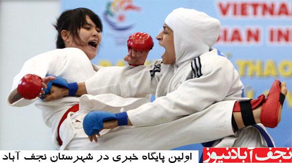 در مسابقات انتخابی تیم ملی؛بانوان جوجیتسو کار نجف آبادی سه طلا ویک برنز کسب کردند