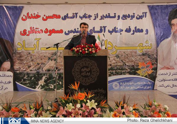 شهردار جدید نجف آباد:  باید شان مردم در شهرداری حفظ شود