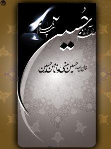 najafabadnews.ir (4) najafabadnews
