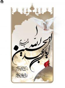 najafabadnews.ir (6) najafabadnews