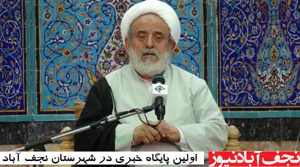 گزارش تصویری / سخنرانی استاد انصاریان در نجف آباد