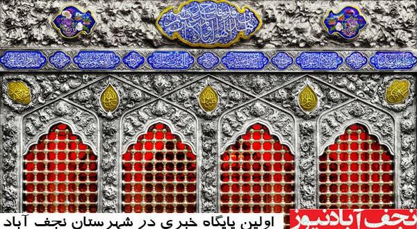 عکس حرم امام حسین با کیفیت بالا