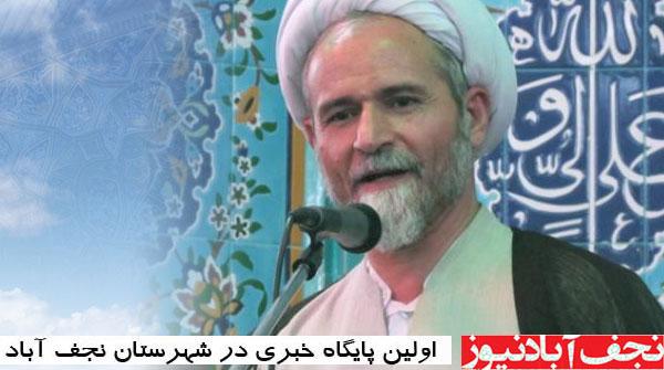 دشمن به کمتر از نابودی ملت ایران راضی نخواهد شد
