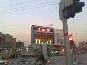 آلودگی هوا در نجف آباد