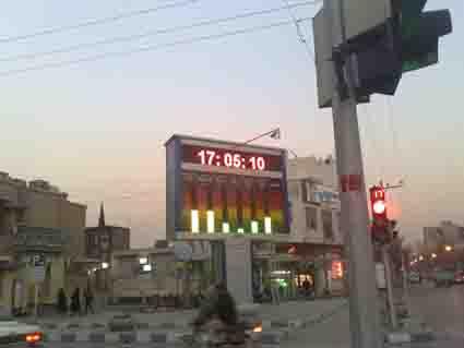 آلودگی تابلوی سنجش آلودگی نجف آباد