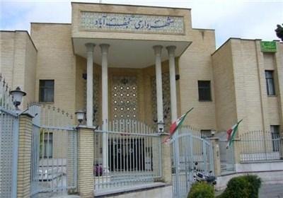 دیوار اختلاف آموزش و پرورش و شهرداری فرو ریخت  دیوار اختلاف آموزش و پرورش و شهرداری فرو ریخت