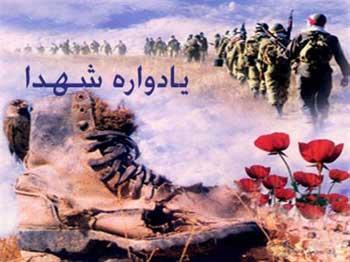 پاسداشت نجف آباد از شهدای توپخانه ای خود