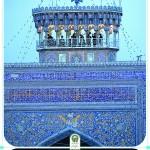 دانلود پوستر دانلود دانلود پوستر حرم امام رضا + تصاویر emamrezanajafabadnews 3 150x150