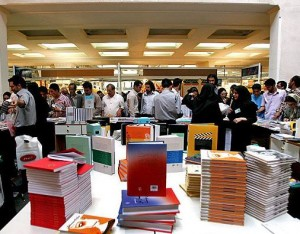 نمایشگاه کتاب اهدای شش میلیون کتاب به کتابخانه علویجه اهدای شش میلیون کتاب به کتابخانه علویجه                            3 300x234
