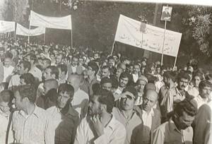 تصاویر دوران انقلاب نجف آباد بازتاب قیام ۱۵ خرداد در نجفآباد بازتاب قیام ۱۵ خرداد در نجفآباد najafabadnew 11 300x204