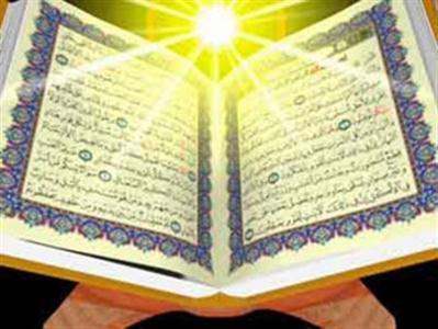 تلاوت ۳۰ جزء قرآن