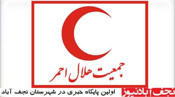 مشارکت کانون دانشجویی هلال احمر دانشگاه نجف آباد در مقابله با کرونا