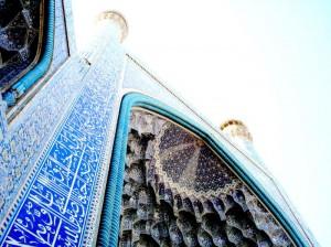 مسجد جامع اصفهان کارگاه نمایش نامه نویسی برای بچه های مسجد کارگاه نمایش نامه نویسی برای بچه های مسجد masjed 300x224