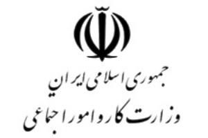 انجام بیش از هزار و پانصد بازرسی ادواری و موردی در اداره کار نجف آباد