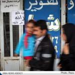ثبت نام یارانه ها در گوشه و کنار نجف آباد              1 150x150