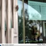 ثبت نام یارانه ها در گوشه و کنار نجف آباد              3 150x150