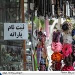 ثبت نام یارانه ها در گوشه و کنار نجف آباد              8 150x150
