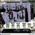 ثبت نام یارانه ها در گوشه و کنار نجف آباد              9 150x150