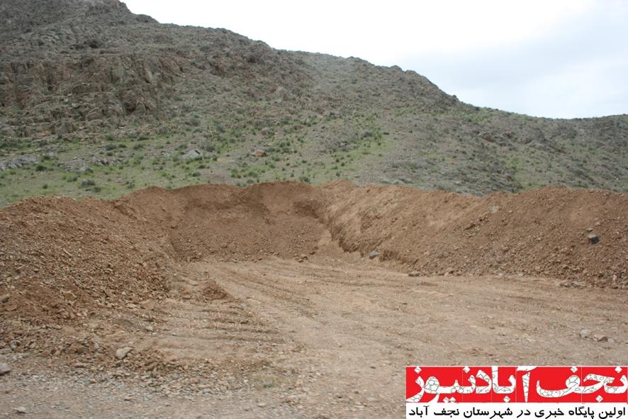 برخورد نظامی چشمه ارمیدک نجف آباد را زخمی کرد+ عکس