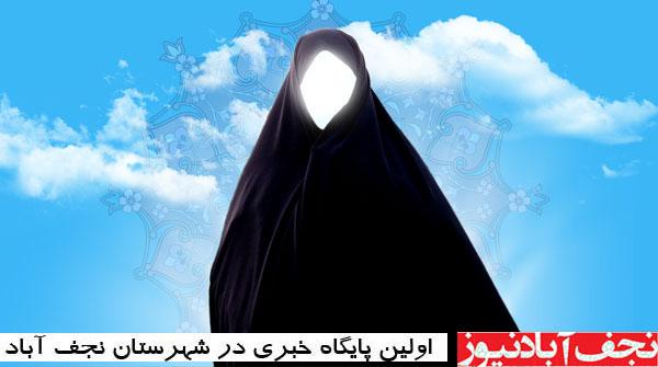 حجاب و انواع بدحجابها حجاب و انواع بدحجابها حجاب و انواع بدحجابها hejab1