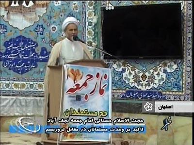 خطبه های نماز جمعه نجف آباد شنبه, ۰۷ تیر ۱۳۹۳
