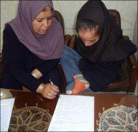 """دختر معلولی که"""" الهه توانستن """" دانشجویان آموزشکده سمیه نجف آباد شده است"""