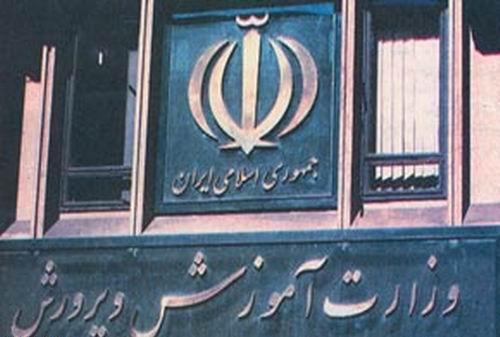نجفآباد ۵۱ معلم شهید را تقدیم انقلاب کرده است  نجفآباد 51 معلم شهید را تقدیم انقلاب کرده است amozesgaparvaresh