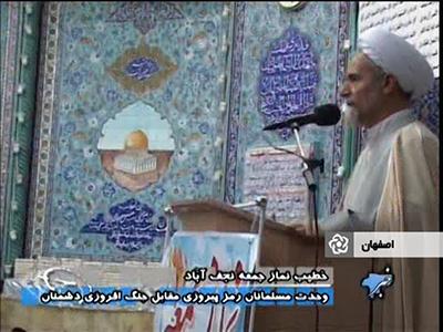 خطبه های اولین نماز جمعه رمضان نجف آباد  ۱۴ تیر ۱۳۹۳