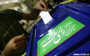 انتخابات اسامی نامزدهای انتخابات مجلس یازدهم در نجف آباد اسامی نامزدهای انتخابات مجلس یازدهم در نجف آباد                  300x186